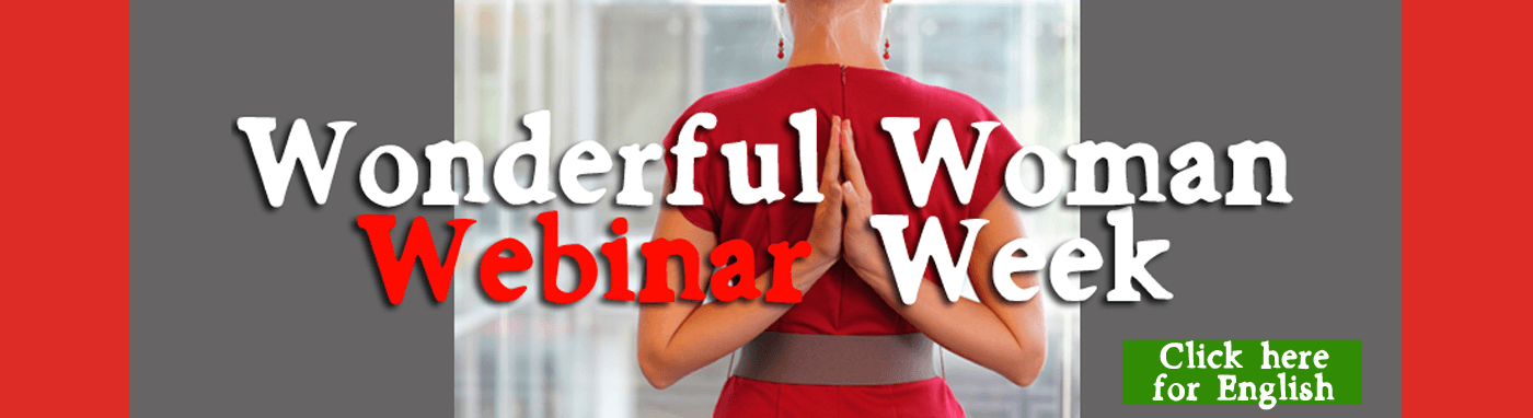 Wonderful Woman Webinar Week, leiderschap, leider, vrouw, vrouwen